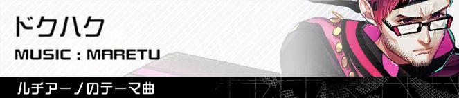 #コンパス【攻略】: ルチアーノのおすすめデッキ・立ち回りまとめ【11/9更新】