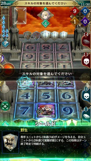 アルテイルNEO【攻略】: 神官や人魚が強化!「覚醒の序奏曲」新カードを使ったおすすめデッキ