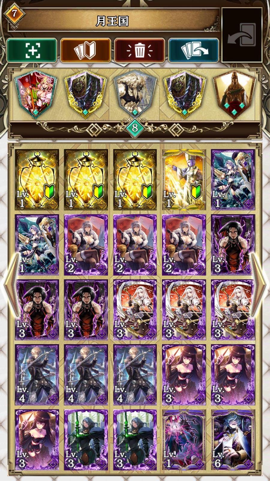 アルネオ【攻略】: 神官や人魚が強化!「覚醒の序奏曲」新カードを使ったおすすめデッキ