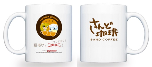 鳥取県が『ポケモン』とコラボ!サンドだらけの「サンドおいでフェスin鳥取」開催