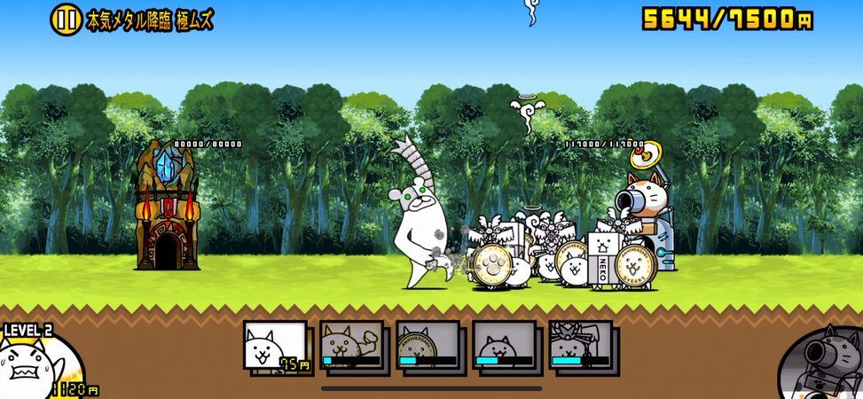 にゃんこ大戦争【攻略】: DL記念ステージ「大逆襲のメタックマ」を超お手軽編成で攻略