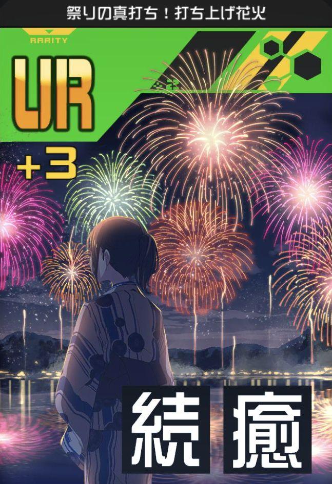 #コンパス【攻略】: 十文字アタリのおすすめデッキ・立ち回りまとめ【12/10更新】