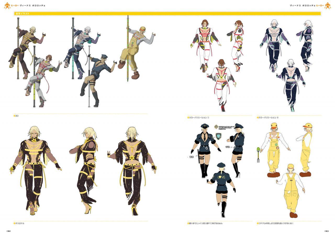 #コンパス【ニュース】: 「オフィシャルアートブック」が12月17日に発売決定!描き下ろしやコラボヒーローも掲載