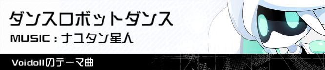 #コンパス【攻略】: Voidoll(ボイドール)のおすすめデッキ・立ち回りまとめ【3/12更新】
