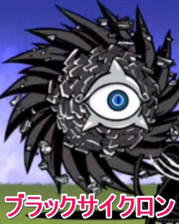 にゃんこ大戦争【攻略】: 水曜暴風ステージ「ダークネスヘブン」をお手軽編成で攻略