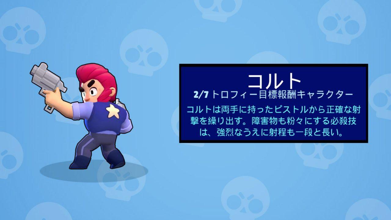 ブロスタ【ゲームレビュー】
