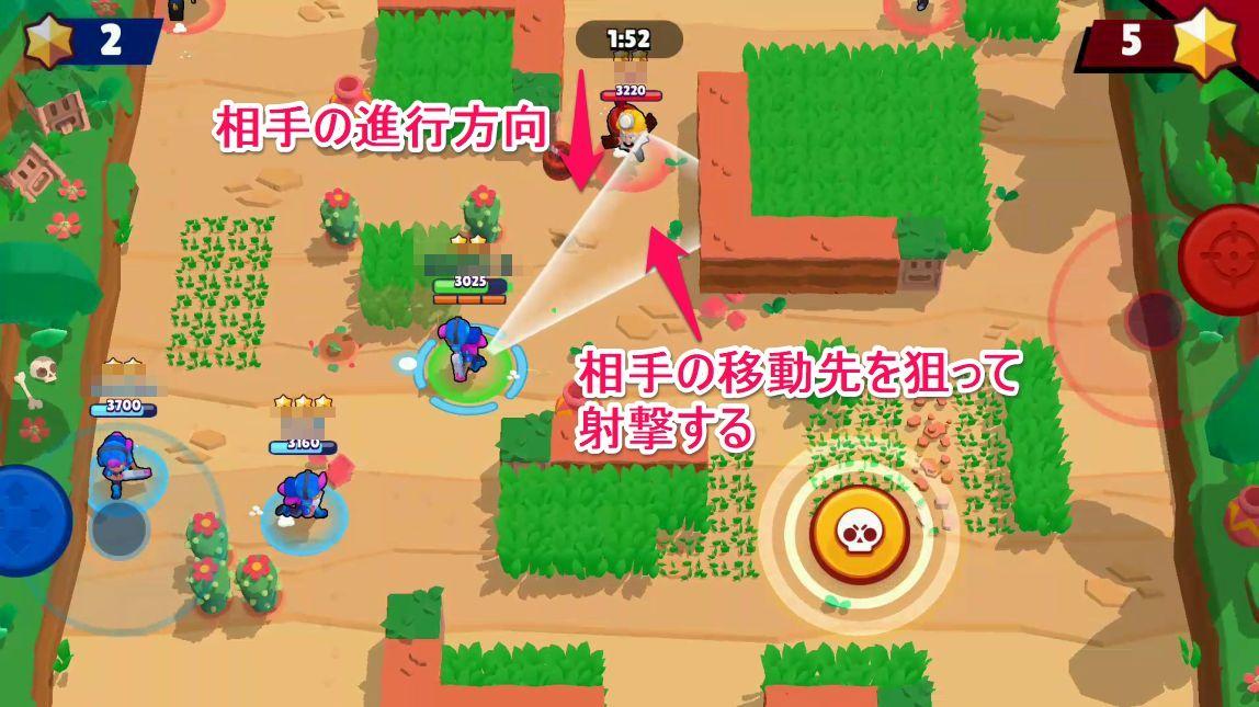 ブロスタ【攻略】: 偏差撃ちが勝利のカギ!2つの射撃を使い分けよう