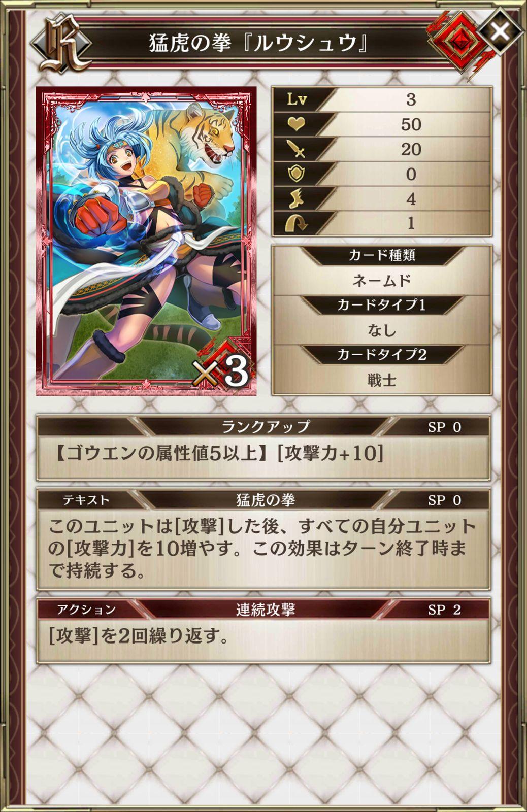 アルネオ【攻略】: 強烈な竜族ユニット追加!「時空を超えた邂逅」新カード活用法