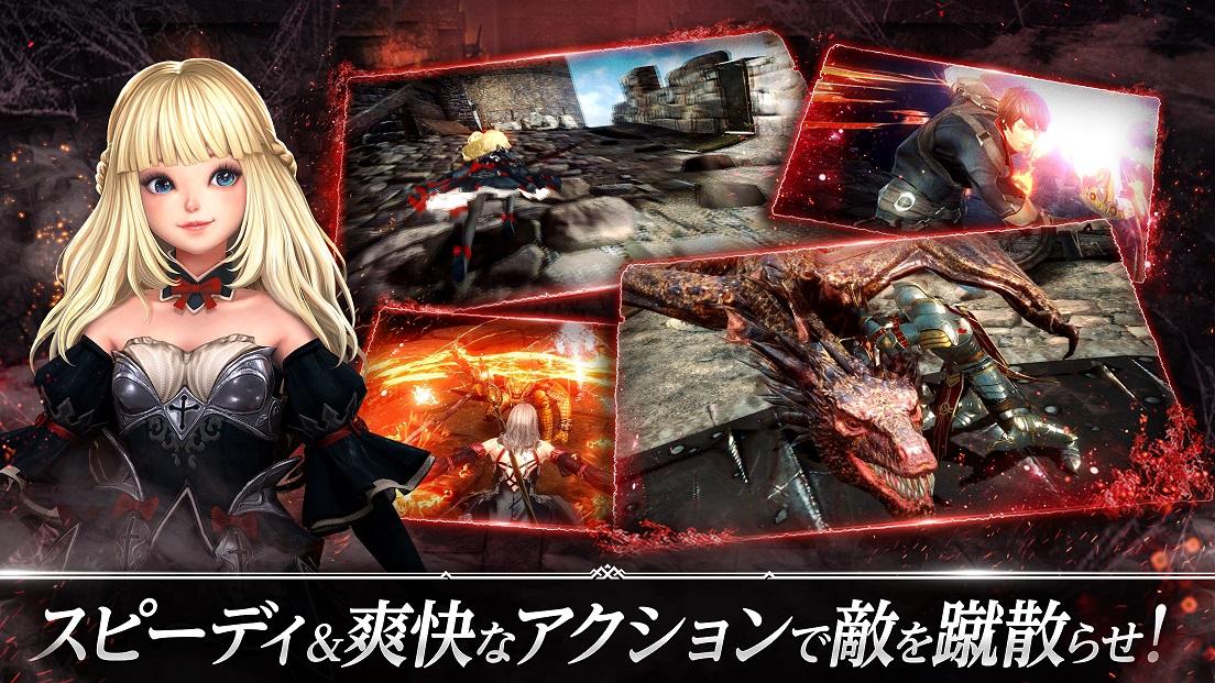 ネクソンの新作アクションRPG『DarkAvenger X』の事前登録が本日開始!