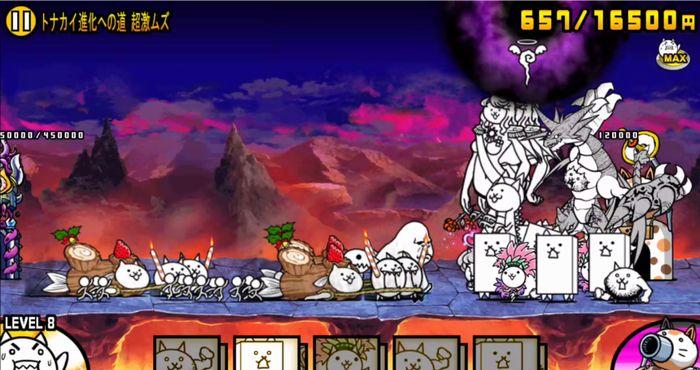 開眼のネコムート にゃんこ大戦争 開眼のネコムート・覚醒のネコムート入手ステージ ふたりで!にゃんこ大戦争(Switch版) 攻略のナノゲームス