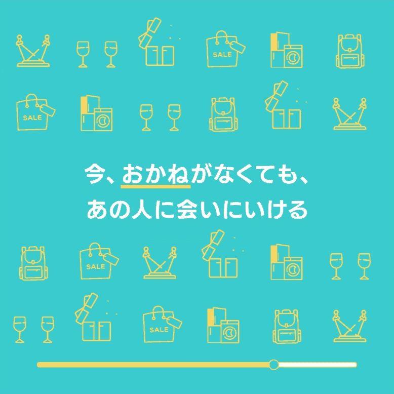 ロードモバイル【ニュース】: 「バンドルカード 年末年始キャンペーン」開催中!豪華アイテムが当たる!!