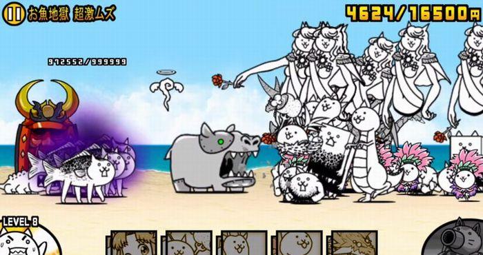 狂乱のネコ降臨
