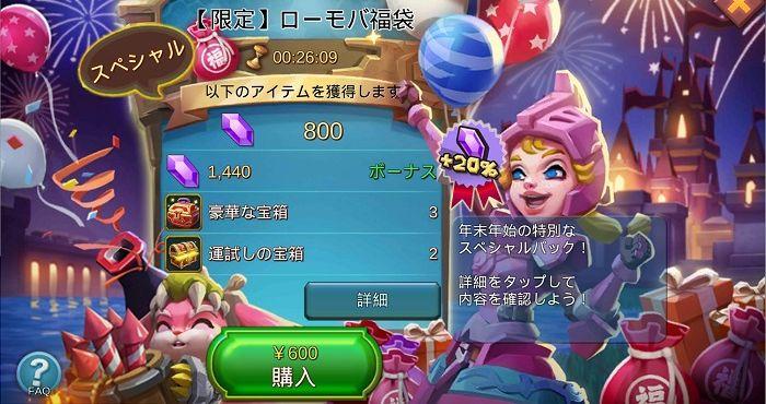 appliv games スマホゲーム情報サイト