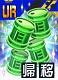#コンパス【ランキング】:UR&SRカードステータスランキング!カードデータがここに集約!!【5/14更新】
