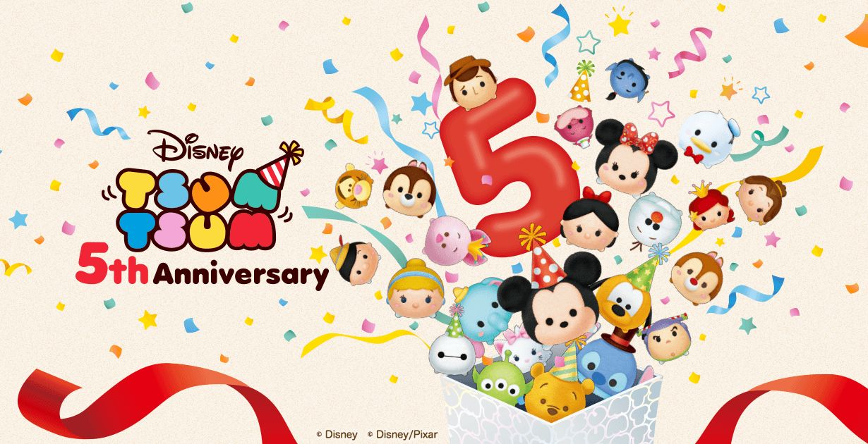 『LINE:ディズニーツムツム』で5周年を記念した5大イベントを実施!