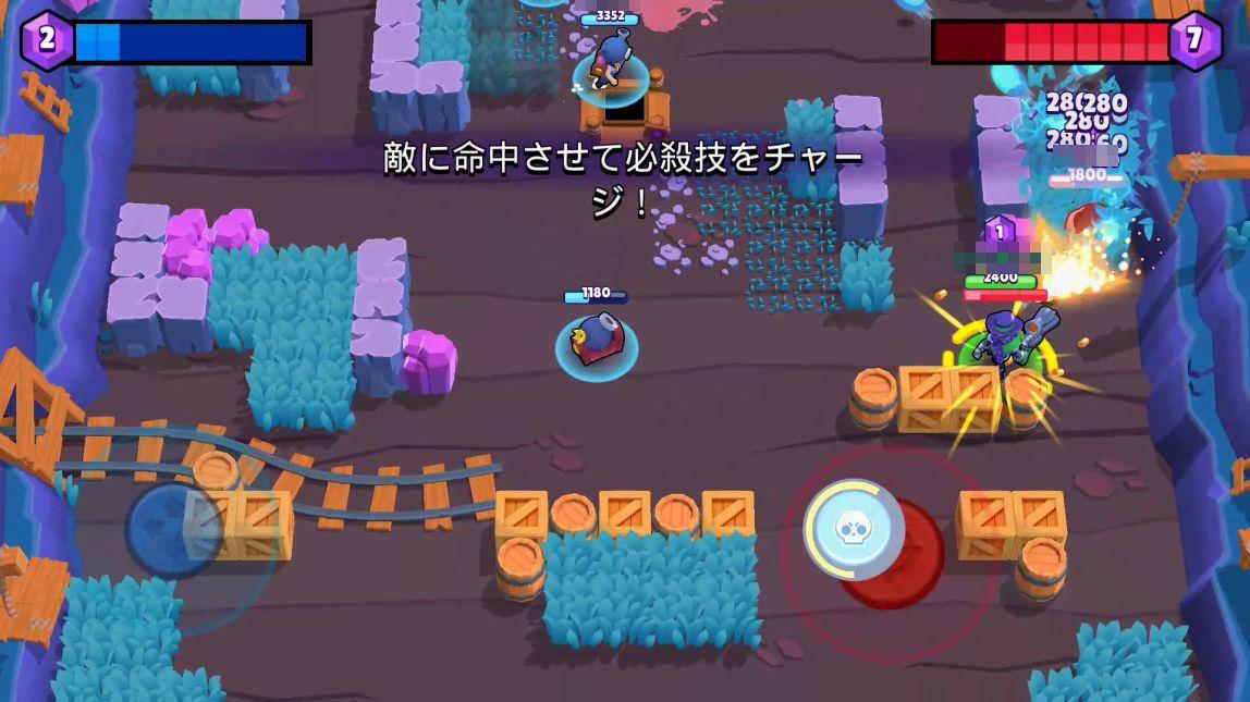 ブロスタ【攻略】: 反射弾がテクニカル!リコシェの性能と戦い方