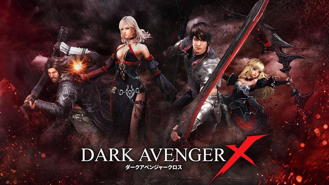 ネクソン新作『DarkAvenger X』の事前登録者数が10万人を突破!Twitterの新キャンペーンも開始