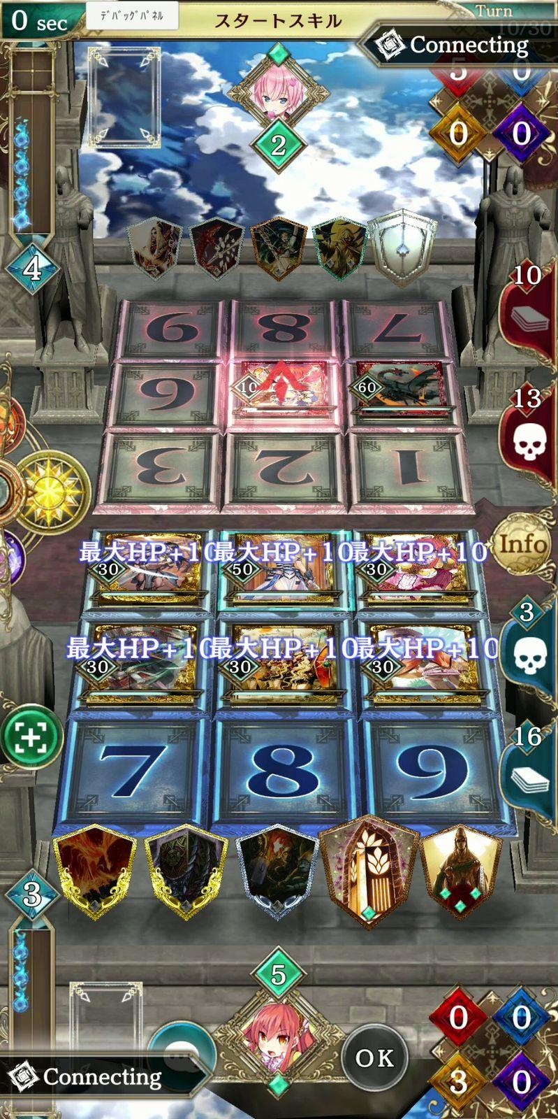 アルネオ【攻略】: 初心者にもおすすめ!「聖域攻防戦」版神殿騎士デッキ解説