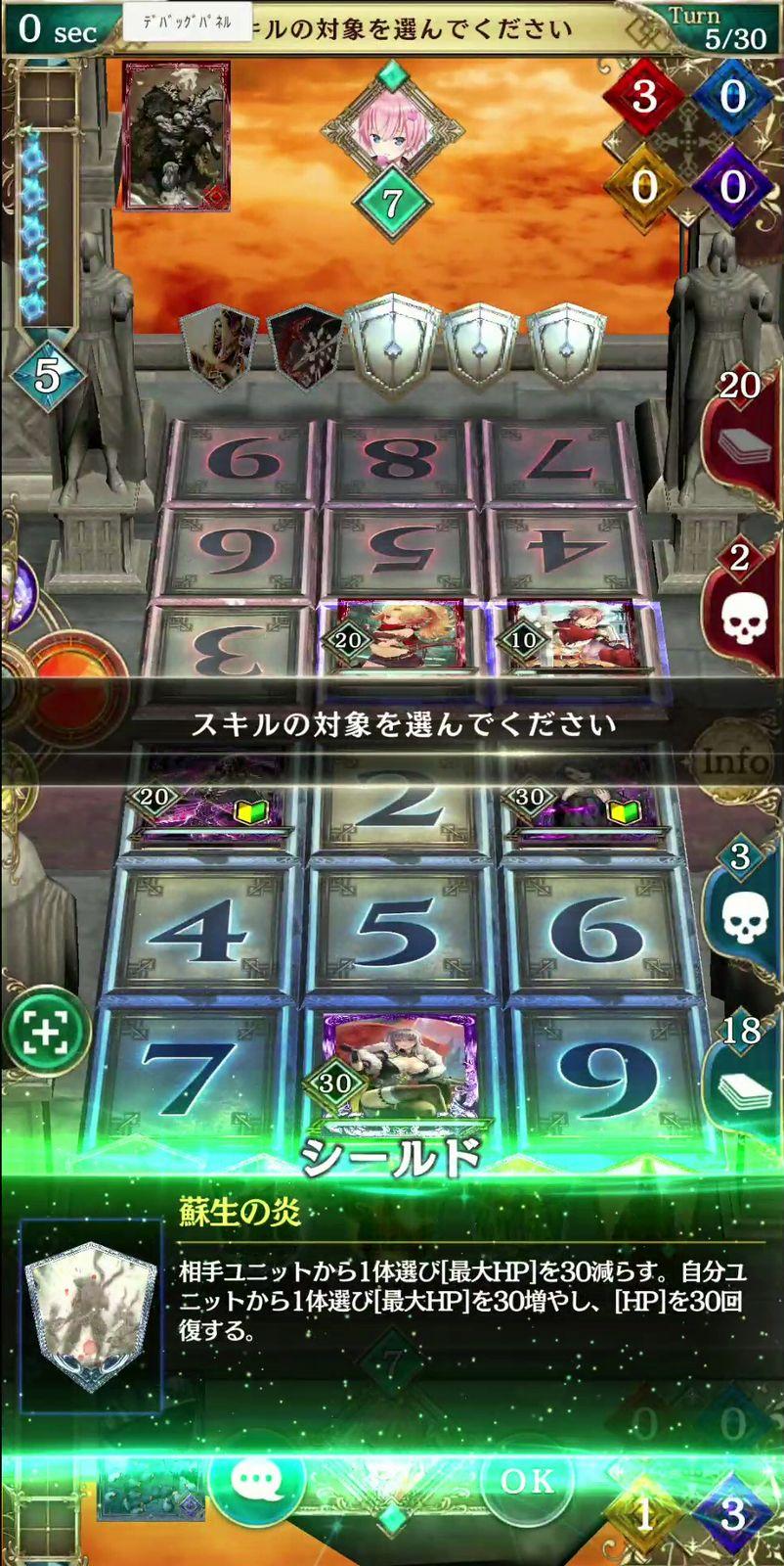 アルテイルNEO【攻略】: 初心者必見!対戦デビューまでのステップ