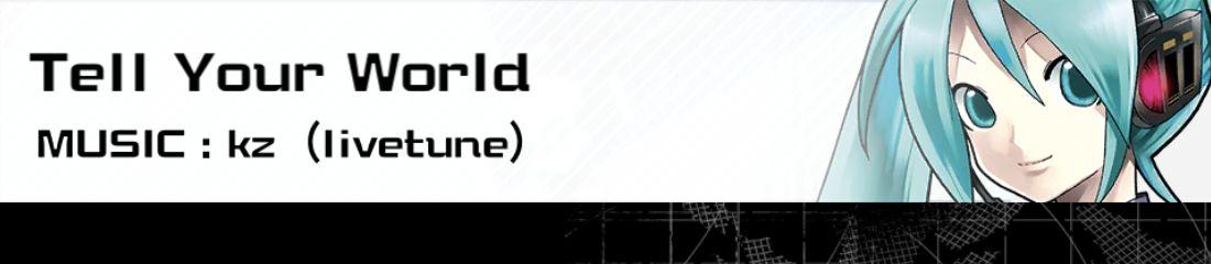 #コンパス【攻略】: 初音ミクのおすすめデッキ・立ち回りまとめ【4/28更新】