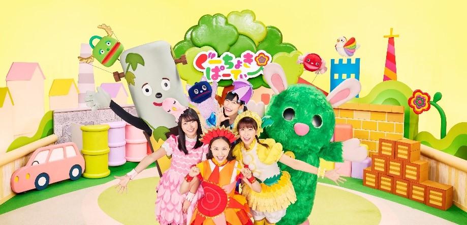 『LINE ポコポコ』が「Hulu」の人気知育番組『ぐーちょきぱーてぃー』とコラボ開始!