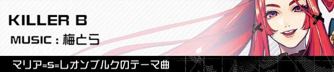 #コンパス【攻略】: マリアのおすすめデッキ・立ち回りまとめ【7/16更新】
