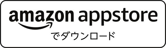 Amazon版『戦国炎舞』はSGがおトクに買える!復帰ボーナスも超豪華!