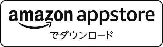 『ナルコレ』が4周年!おトクに課金できるAmazonコインで記念イベントを満喫しよう!