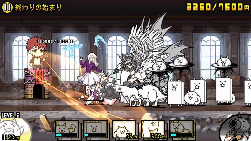 にゃんこ大戦争【攻略】: 『Fate』コラボステージ「聖杯戦争の始まり」を無課金編成で攻略