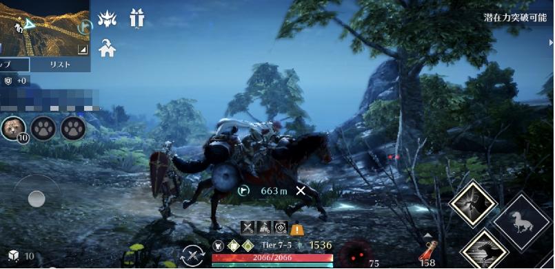 黒い砂漠モバイル【攻略】:心強い冒険のパートナー!馬の基礎知識や捕獲方法
