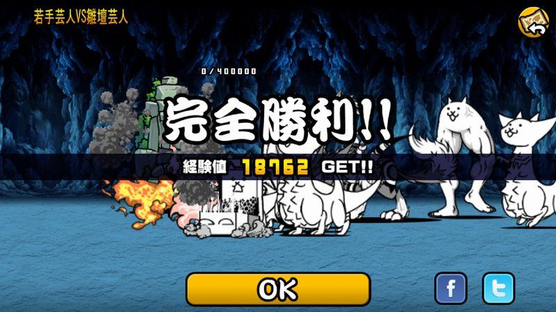 にゃんこ大戦争【攻略】: 新3月限定ステージ「雛壇の戦士達SP」をお手軽編成で攻略