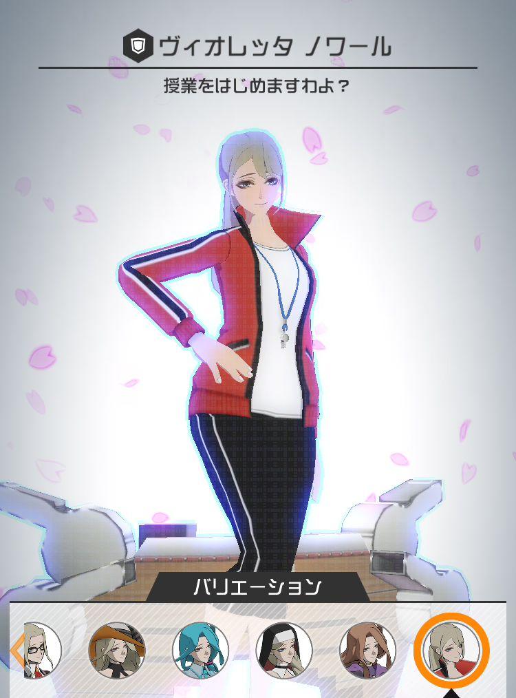 #コンパス【ニュース】: サプライズは終わらない!#LOVEコンパス衣装がゲーム内コスチュームとしてゲリラ実装!!