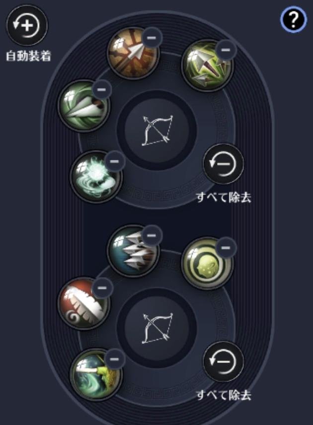 黒い砂漠モバイル【攻略】:レンジャーの特徴とおすすめスキルセット