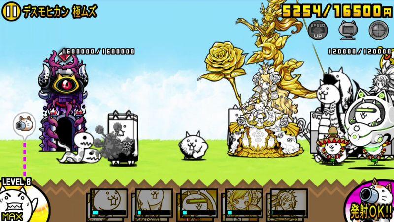 にゃんこ大戦争【攻略】: 3日大狂乱ステージ「大狂乱のネコ降臨」をニャンピュータで自動攻略