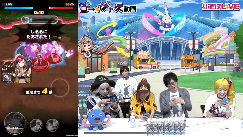 『リンクスリングス』の公式番組でゴー☆ジャスさん、ちゅうにーさんらが熱いバトルを披露!