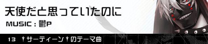 #コンパス【攻略】: サーティーンのおすすめデッキ・立ち回りまとめ【10/21更新】