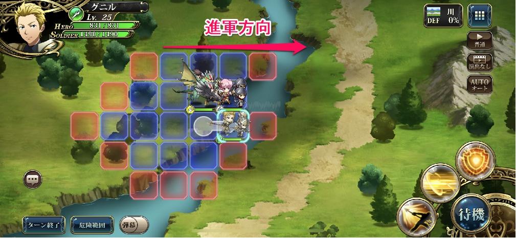 ラングリッサーモバイル【攻略】:「魔族の血」Lv20を初期キャラ3人編成で攻略