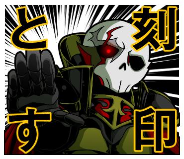 『リネージュM』川南P×反王ケンラウヘル対談(前編):実際、PC版『リネージュ』はどれだけ再現されている?