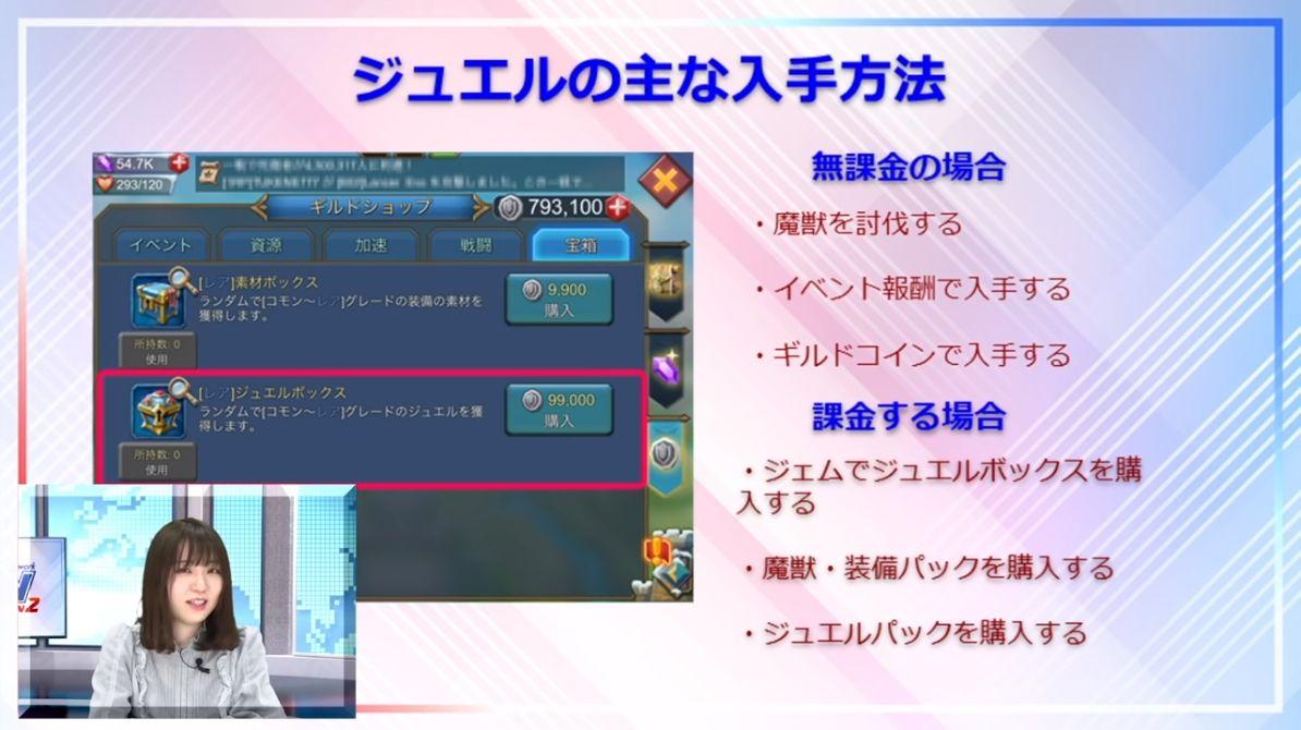 ロードモバイル【ニュース】: LNN Season2 #2が放送!Season2本格始動!