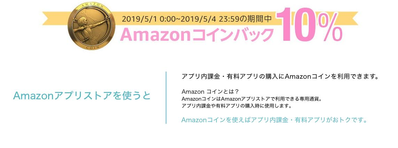 『乃木恋』3周年!Amazon版でおトクに課金して彼氏イベントに挑もう!