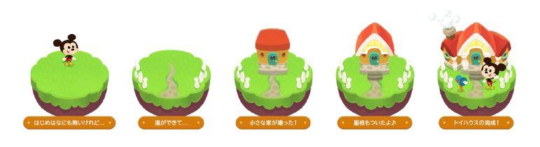 ディズニーの新作パズルゲーム『LINE:ディズニー トイカンパニー』が配信開始!