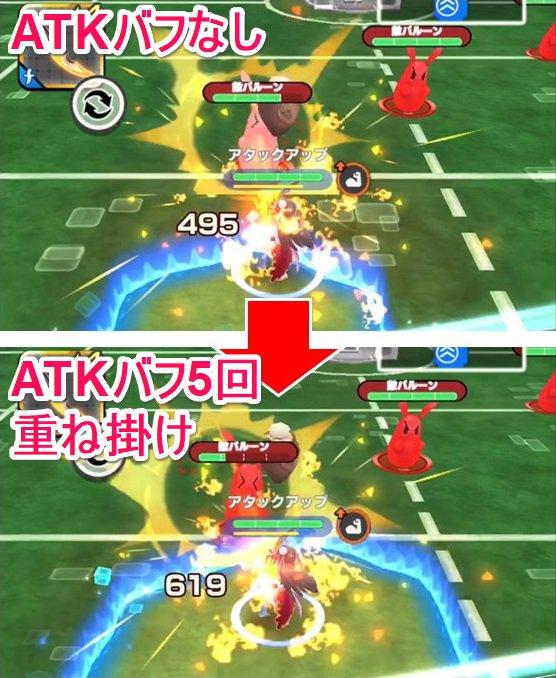 リンクスリングス攻略:フェイフェイの立ち回り方とおすすめ装備【9/24更新】