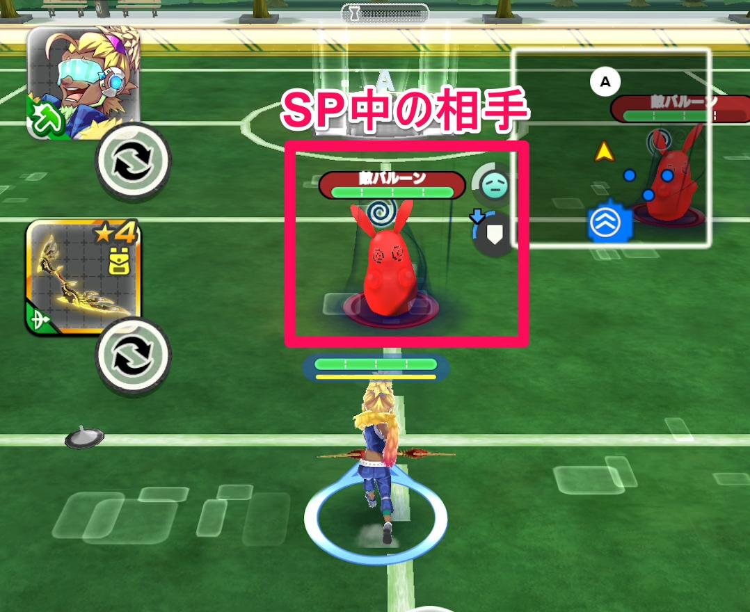 リンクスリングス攻略:DJヴァイヴス!の立ち回り方とおすすめ装備【9/30更新】