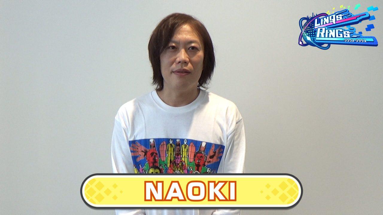 『リンクスリングス』事前登録者数40万人突破!NAOKI氏と堀江晶太氏の楽曲提供を発表