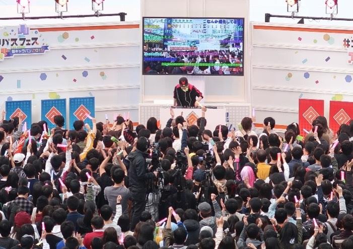 #コンパス【ニュース】:街キャラバン2019 in 札幌が5月12日(日)に開催!!