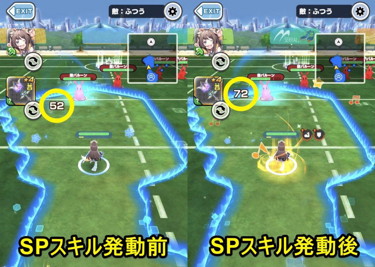 リンクスリングス攻略:響姫(おとひめ)の立ち回り方とおすすめ装備【9/24更新】