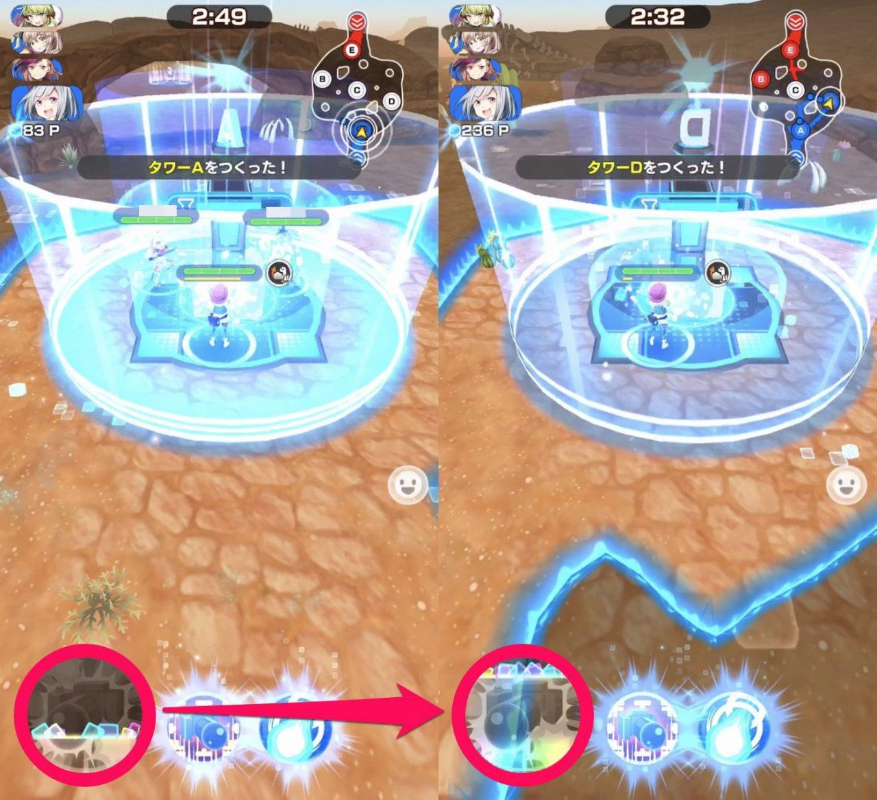 リンクスリングス攻略:ニコルの立ち回り方とおすすめ装備【9/30更新】