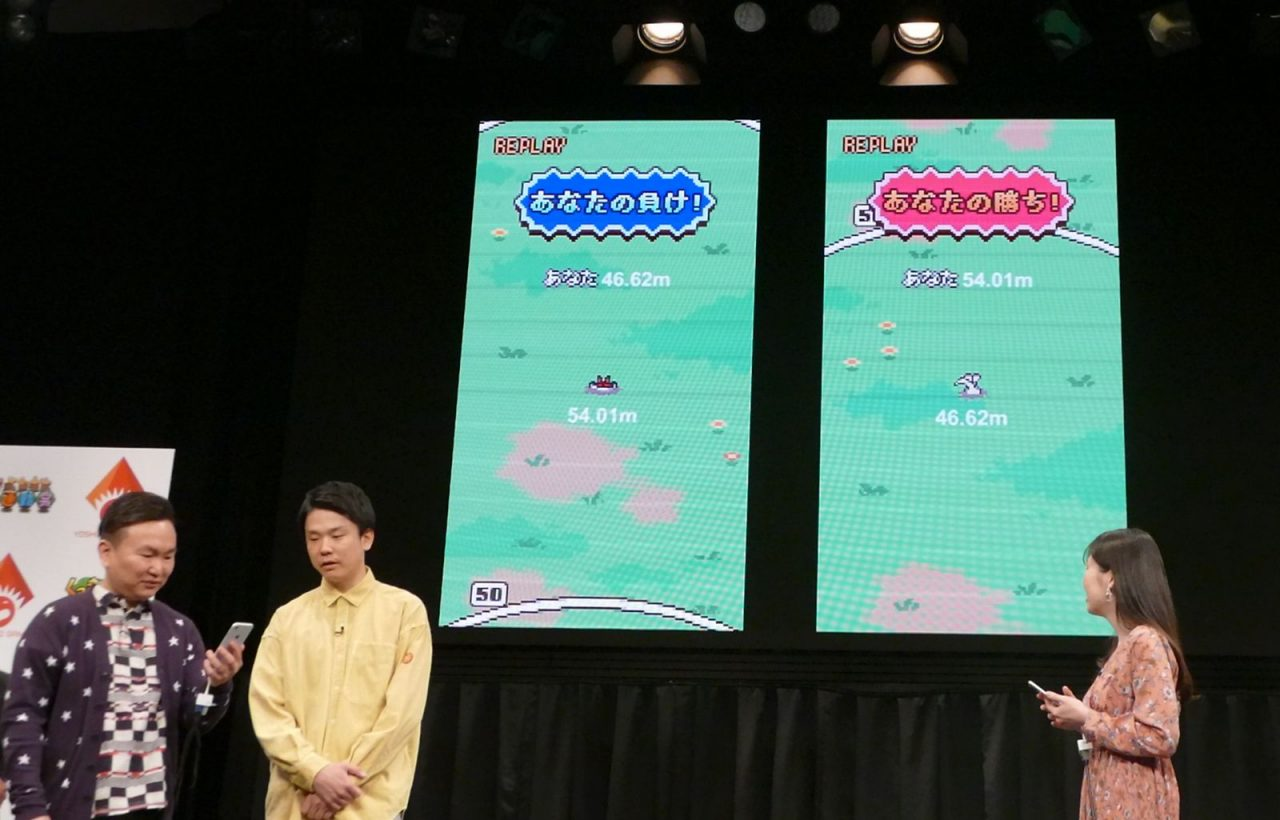 野性爆弾くっきーのゲームが配信開始!よしもとゲームズ 新作ゲームアプリ発表会レポート