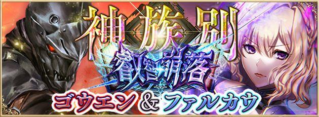 『アルテイルNEO』のシーズン大会「リティル杯」を5月25日(土)開催!せきぐちあいみさんも参戦