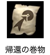 リネージュM(リネM)【反王ブログ】:#6 ダークエルフの魅力